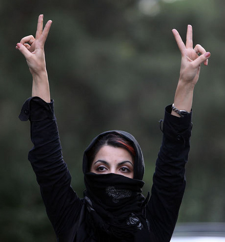 Iranian protest